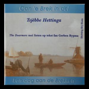oan-de-brek-in-dei-tsjebbe-hettinga-the-doarmers